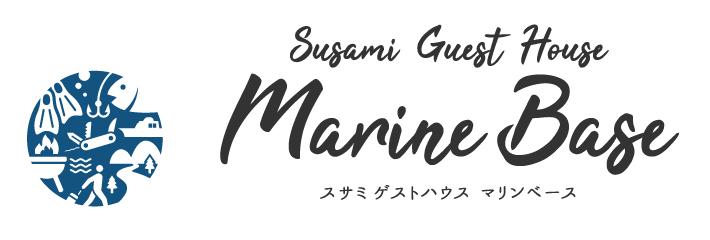TSUKIYOMI(cafe) | 和歌山県すさみ町のゲストハウスはMarine BASE [マリンベース]