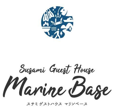 和歌山県すさみ町のゲストハウスはMarine BASE [マリンベース]